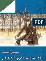 Yaaram Novel By Sumaira Hameed