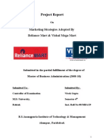 marketing strategies adopted by reliance mart & vishal mega mart