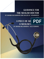 Guidance & Advices for the Muslim Doctor