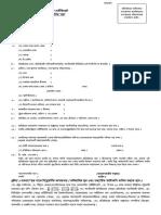 ERC Form
