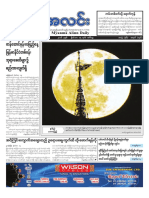 Myanma Alinn Daily_ 15 November 2016 Newpapers.pdf