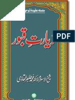 Aqida Ziarat-e-Quboor - (URDU)