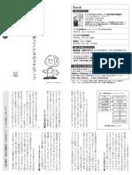 Leaflet of Cbtt