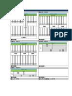 各个厂家IPRAN设备面板图