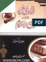 Ftaawa Ilmiya Jilad.2