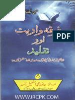 Firqa Wariyat Aur Taqleed
