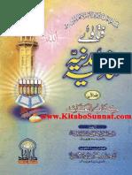 Fataawa Sanaiyya Madniyya 1