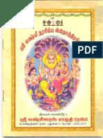 Sri Lakshmi Narasima Sotiram