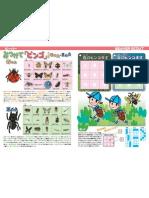 PR用資料-BVS3