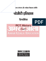 Free KVS and NVS PGT History Guide - Safalta.com
