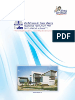 IRDA Brochure