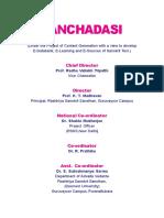 Panchadashi.pdf