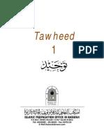 En Tawheed1