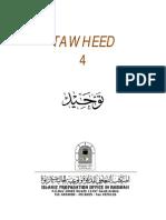 En Tawheed4
