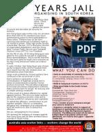 HanSangGyun_161116_v2.pdf