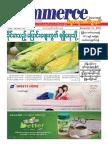 Commerce Journal Vol 16 No 43.pdf