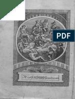 Το Ελληνικόν Πάνθεον - Χαρισίου Μεγδάνου (1812).pdf