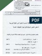 exam-bac-svt-r-2008-ec_2.pdf