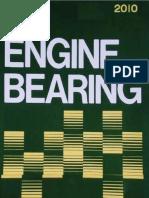 NDC Engine Bearing for Japanese Vehicles Catalogue 2010; Вкладыши двигателя NDC 2010