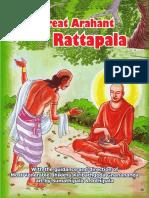 The Great Arahant Rattapala