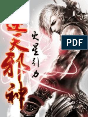 Against The Gods Vol 5 Primordial Profound Ark Chapter 401 500 Color