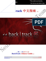 BackTrack5 简体中文指南
