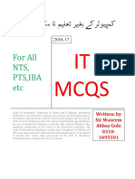 Computer mcqs for NTS Test