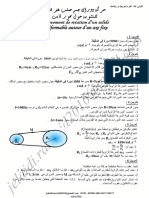 216076191-1BAC-Mouvement-de-rotation-d-un-solide-indeformable-autour-d-un-axe-fixe-exercices-pdf.pdf