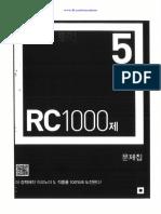 TOEIC Economy RC 1000 Vol 5.pdf