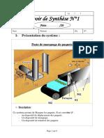 Devoir de synthèse N°1 2011-2012