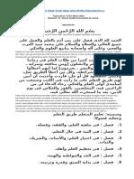 Terjemahan Kitab Taklim Muta'Allim