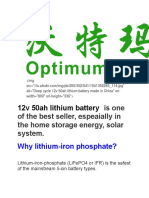 Lithium Ion Phostpate Battery