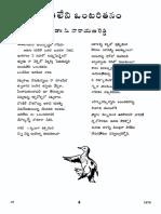 00000004.pdf