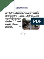 nov mikavu.pdf