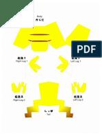 Pokemon - Pikachu Papercraft
