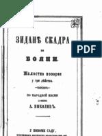 Зидање Скадра на Бојани (1861.Год.) - Атанасије Николић
