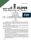 Indian Government's Gazette Notification banning Zakir Naik's Islamic Research Foundation