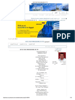 Site Test Procedure of Tr