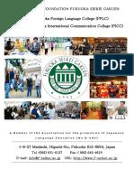 Fukuoka Foreign Language College Seikei Gakuen