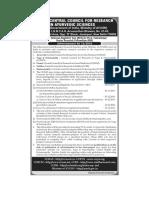 AYUSH India PhD Fellowship