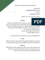 Advanced Persian Syllabus