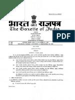 Gazette Notification (Extraordinary) of Prasar Bharati