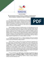 ConvocatoriaOficial-1erEncuentroAC