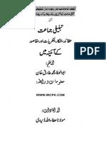 Tablighi Jamat Aqaid Afkar Nazriat Aur Maqasid K Ainay Main
