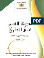 مدونة السير على الطرق.pdf