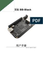 Chinese BB Black User Manual
