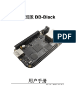 Chinese BB Black User Manual