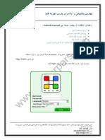 Helm3 Manual