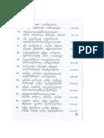 LalithaSahasraNamam-2.pdf