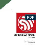 4A-ESP8266__AT_Instruction_Set__CN_v2.0_20160716